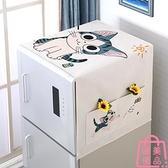 棉麻冰箱蓋布遮蓋防塵布冰箱罩防塵罩【匯美優品】