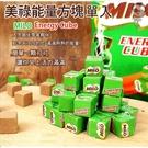 能量方塊可可 巧克力磚 美祿 MILO 能量巧克力方塊 單入 一顆