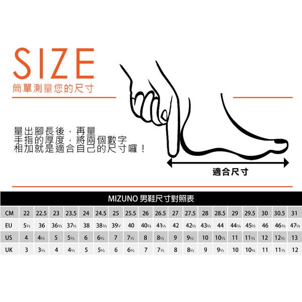 MIZUNO WAVE SELECT NINE Jr. 男兒童棒壘球鞋-WIDE(免運≡排汗專家≡