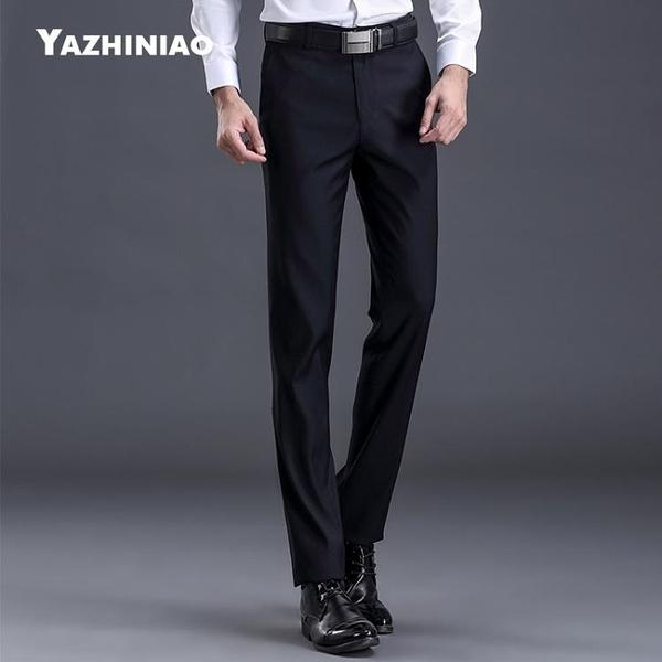 韓版職業修身黑色男士西褲上班正裝男裝工作服男式結婚伴郎西裝褲 依凡卡時尚