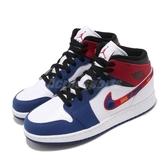 Nike Air Jordan 1 MID SE GS 白 藍 紅 女鞋 大童鞋 喬丹 AJ1 【PUMP306】 BQ6931-146
