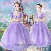萬圣節兒童服裝蘇菲亞白雪公主裙cosplay角色扮演演出錶演服 『獨家』流行館YJT