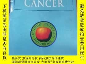 二手書博民逛書店英文版罕見SAY NO TO CANCER 對癌症說NOY121