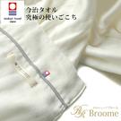 【Broome】今治五層紗四季被(象牙白...