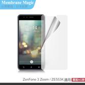 魔力 ASUS ZenFone 3 Zoom (ZE553KL) 5.5吋 霧面防眩螢幕保護貼