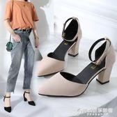 一子扣涼鞋 春季新款韓版百搭粗跟尖頭一字扣羅馬chic包頭高跟涼鞋女中跟 時尚芭莎