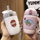 兒童外出保溫杯帶吸管水杯防摔斜挎便攜水壺【淘嘟嘟】