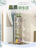 角櫃轉角三角櫃牆角櫃鋼木置物架落地客廳臥室儲物簡約現代多功能