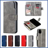 蘋果 iPhone 11 Pro Max 九插卡商務皮套 手機皮套 插卡 支架 手機殼 保護套 掀蓋殼