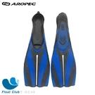 AROPEC 套腳式塑膠潛水蛙鞋 - Grace 優雅