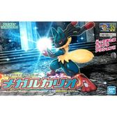【BANDAI】Pokemon組裝模型 精靈寶可夢 神奇寶貝 mega進化 路卡利歐 No.35