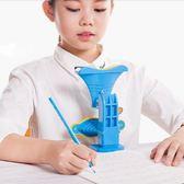 寫字矯正器小學生矯正器防兒童坐姿視力保護器糾正姿勢書寫架 童趣潮品