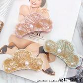 『坂井.亞希子』 少女心貝殼紋珍珠髮抓夾