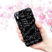 [10 lifestyle 硬殼] HTC Desire 825 D10u D825 D825u 手機殼 外殼 數學公式