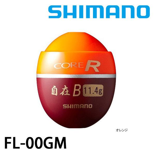漁拓釣具 SHIMANO FL-00GM 橘 #00 #0 #G3 #B #2B #3B (阿波)