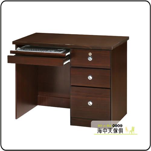 {{ 海中天休閒傢俱廣場 }} F-21 摩登時尚 電腦桌書桌系列 241-2 胡桃色3.5尺電腦書桌