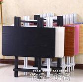 折疊桌餐桌家用簡易小戶型簡約吃飯圓桌子正方形2人可擺攤4人飯桌QM 依凡卡時尚
