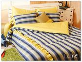 《特價品60支》雙人特大床包薄被套枕套四件式【微幸福】-麗塔LITA-