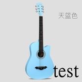 吉它吉他38寸吉他民謠吉他木吉他初學者入門級練習吉它學生男女樂器XW 快速出貨
