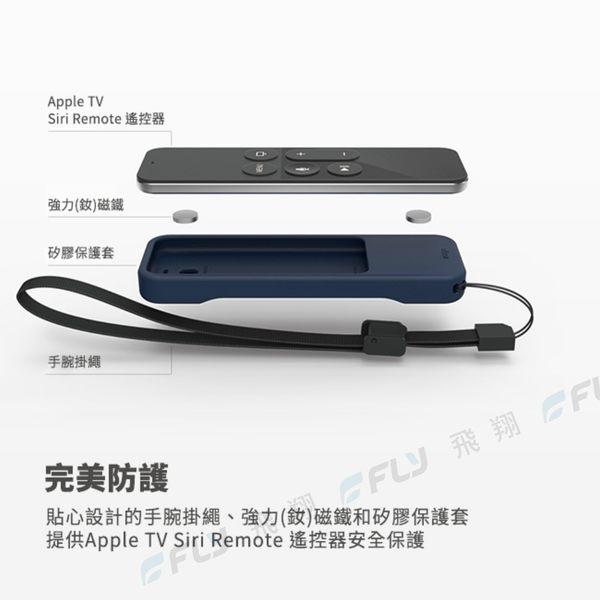 《飛翔3C》elago Apple TV 第四代遙控器保護套〔公司貨〕最新防護套 附掛繩 人體工學 多色選購