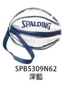 SPALDING 單顆裝 籃球袋 7號球可裝 瓢蟲袋 收納袋 斯伯丁- 深藍色 [陽光樂活]