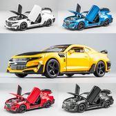大黃蜂仿真合金車模型男孩兒童小汽車玩具汽車模型擺件變5模型車TA3766【大尺碼女王】