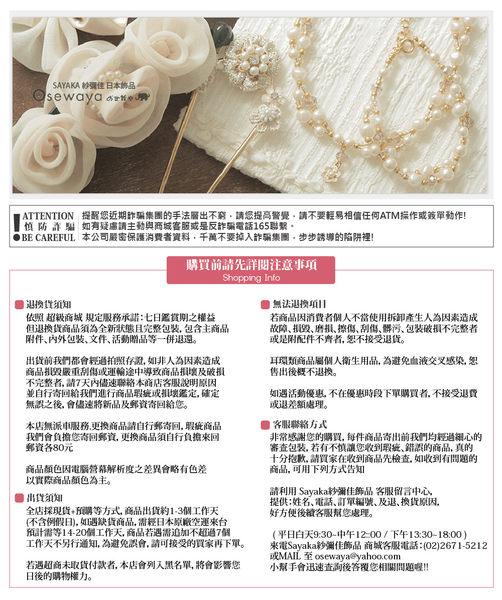耳環-綻放花朵-不過敏粉鑽耳環【日本飾品-OSEWAYA】☆Made in Japan☆