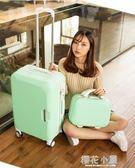 行李箱女拉桿箱小清新旅行箱子母箱20學生密碼箱萬向輪24寸韓版潮QM『櫻花小屋』