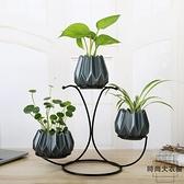 小花盆北歐陶瓷花瓶水培花瓶簡約客廳裝飾擺件插【時尚大衣櫥】