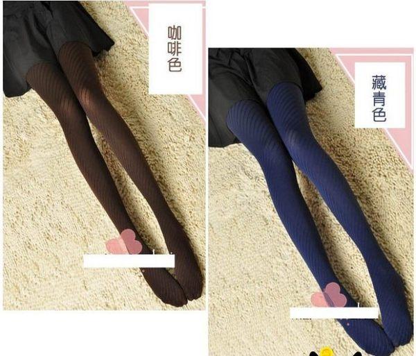 得來福褲襪,H570褲襪百搭斜紋天鵝絨美腿保暖褲襪絲襪,售價190元