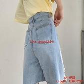 高腰牛仔短褲女夏薄款寬松闊腿五分褲顯瘦直筒中褲【CH伊諾】