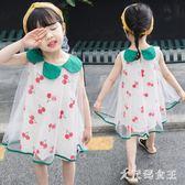 女童時尚櫻桃短袖洋裝 連身裙2019童裝夏款兒童裙子寶寶公主裙 BT8707【大尺碼女王】