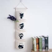 衣櫥收納袋 INS可愛門後懸掛收納袋 掛牆上的雜物掛袋 牆掛式布藝掛物壁掛袋 童趣潮品