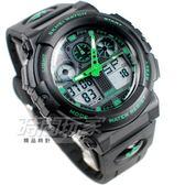 SKMEI時刻美 大錶面 個性獨我腕錶 男錶 雙顯示 防水手錶 電子錶 運動錶 夜光 SK1270綠
