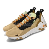 Nike 休閒鞋 React Sertu 棕 黑 男鞋 運動鞋 THE 10TH 【ACS】 AT5301-700