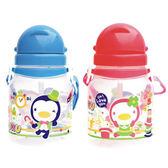 PUKU藍色企鵝 滑蓋水壺-550ml(藍色/粉紅)