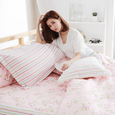 #S-UAA001#舒柔超細纖維5x6.2尺雙人舖棉兩用被套+鋪棉床罩+抱枕+歐式與美式枕套八件組