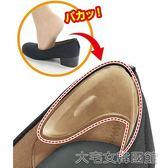 後跟貼 鞋墊 日本品牌后跟貼鞋跟防磨腳加厚防掉跟鞋大貼不跟腳高跟鞋神器
