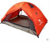 戶外帳篷 雙人雙層野營戶外用品防暴雨三季帳篷