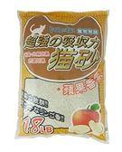 【超人生活百貨】寵物物語 蘋果貓砂 粗砂18LB/包 貓咪 清潔