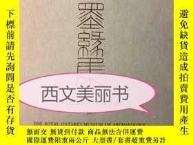 二手書博民逛書店【罕見】1956年初版 《墨緣集》 中國古畫精品展 Loan E