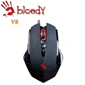 [富廉網] A4 雙飛燕 BLOODY V8-1 (送激活卡) 血手令智慧.多核左3槍