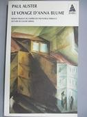 【書寶二手書T6/原文小說_CRI】Le voyage d Anna Blume_Paul Auster