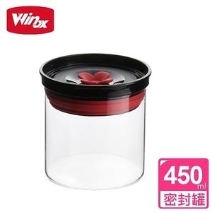 【美國 Winox】嗡嗡花芯密封罐450ML(2色可選)黑色