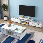 電視櫃茶幾組合套裝現代簡約仿實木小戶型客廳簡易臥室電視機櫃桌 衣間迷你屋LX