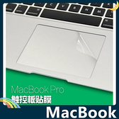 MacBook Air/Pro/Retina 觸控面板保護膜 筆電保護貼 透明高靈敏防刮 支援全機型