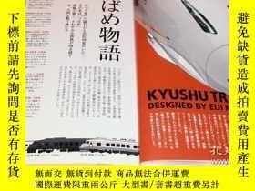二手書博民逛書店Train罕見Design Art Book in Kyushu Japan book railway rail[
