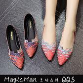 平底鞋淺口簡約拼色潮(QJ0402 )~Magicman 兄妹品牌QQS ~