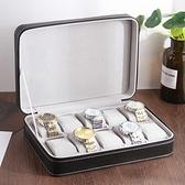 手錶收藏盒 皮質拉鏈式手錶收納盒便攜創意首飾盒手錶盒商務收藏展示盒禮品盒【快速出貨】