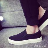 男式帆布鞋一腳蹬低筒厚底增高韓版休閒潮鞋懶漢人時尚單鞋 伊鞋本鋪